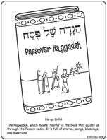 Click here for a Haggadah coloring page