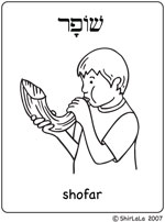 Click Here for High Holiday Activities - Shofar Coloring Page
