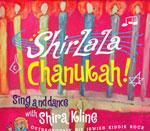 Shirlala Chanukah